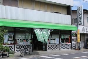 かごや商店